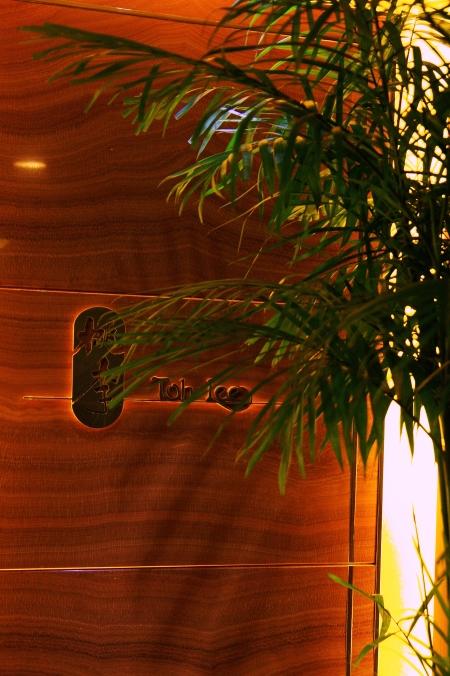 シノワズリーを求めて香港へ♪ ~ホテル・レストランのインテリア~_d0145934_1571728.jpg