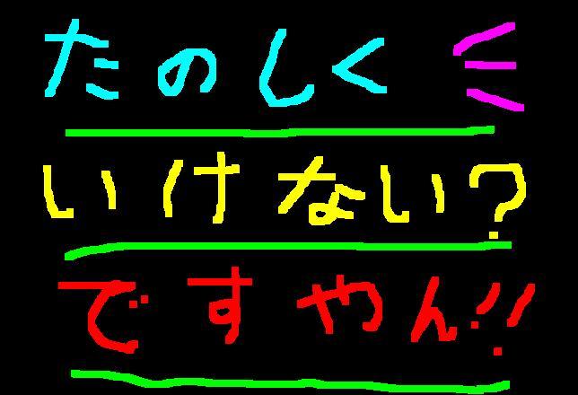 f0056935_20251735.jpg