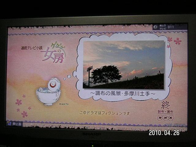 b0012636_7294156.jpg