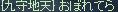 d0087943_1234870.jpg