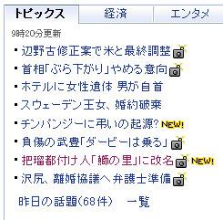 f0143445_9301268.jpg