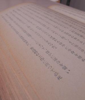 f0145348_10171265.jpg