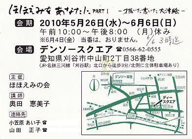 f0202151_11421981.jpg