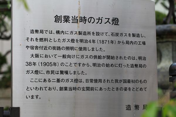 f0140054_1923362.jpg