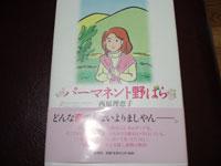 読書の冬_f0232060_1121268.jpg