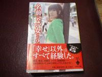 読書の冬_f0232060_1122325.jpg