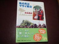 読書の冬_f0232060_1123381.jpg
