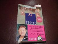 読書の冬_f0232060_1124487.jpg