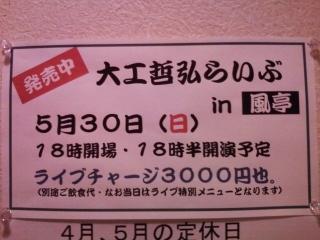 b0070572_144689.jpg