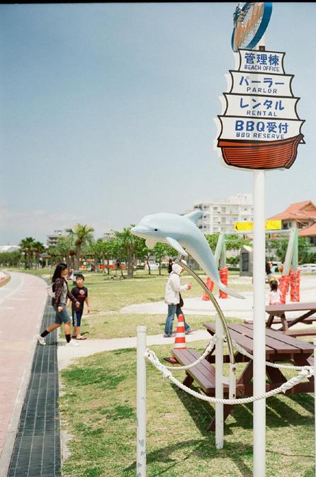 Araha Beach #4_e0174281_23314295.jpg