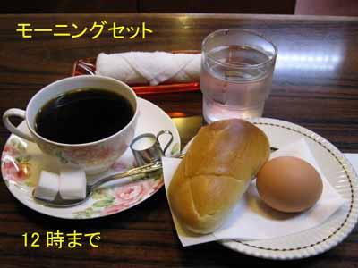 新世界の喫茶レストラン「スター」♪_d0136282_1945581.jpg