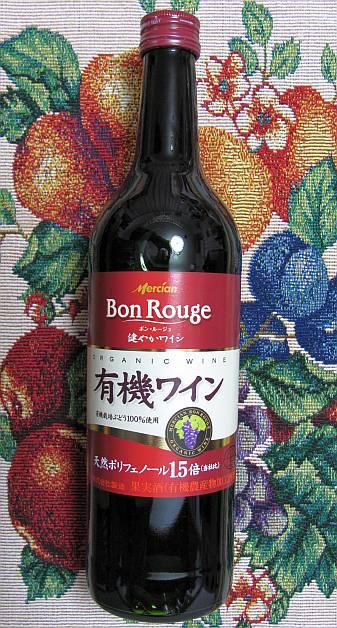 メルシャン ボン・ルージュ有機ワイン(赤・日本?)_d0036883_19225239.jpg