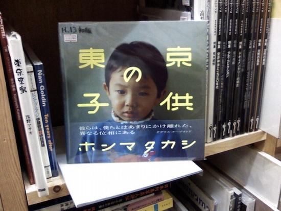 2010/4/25 うすだ みみふん_f0035084_3142726.jpg