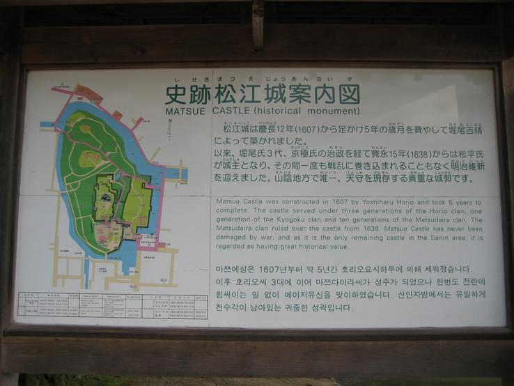 城下町を歩く(3)松江城_c0013687_1226831.jpg