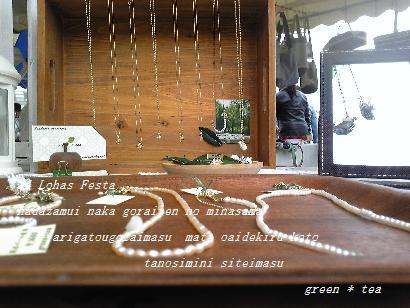 f0127201_13504235.jpg