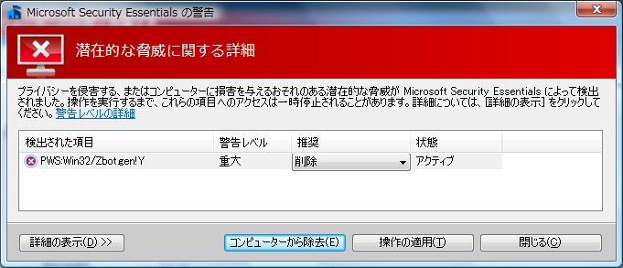 c0218402_2011386.jpg