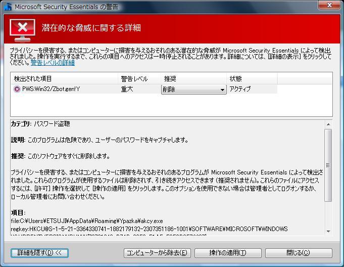 c0218402_20124699.jpg