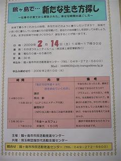 b0149303_10485151.jpg