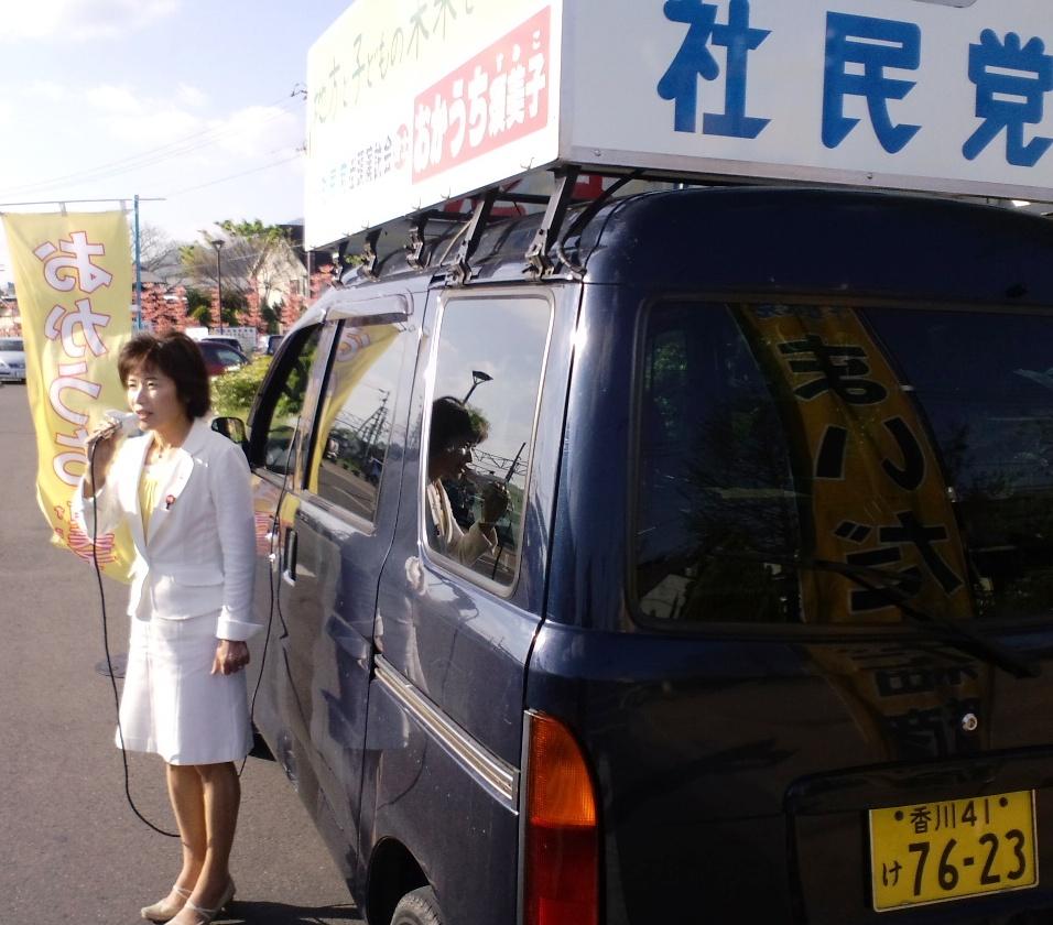 おかうち須美子さんと街宣_d0136506_2275419.jpg