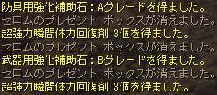 b0062614_1503630.jpg