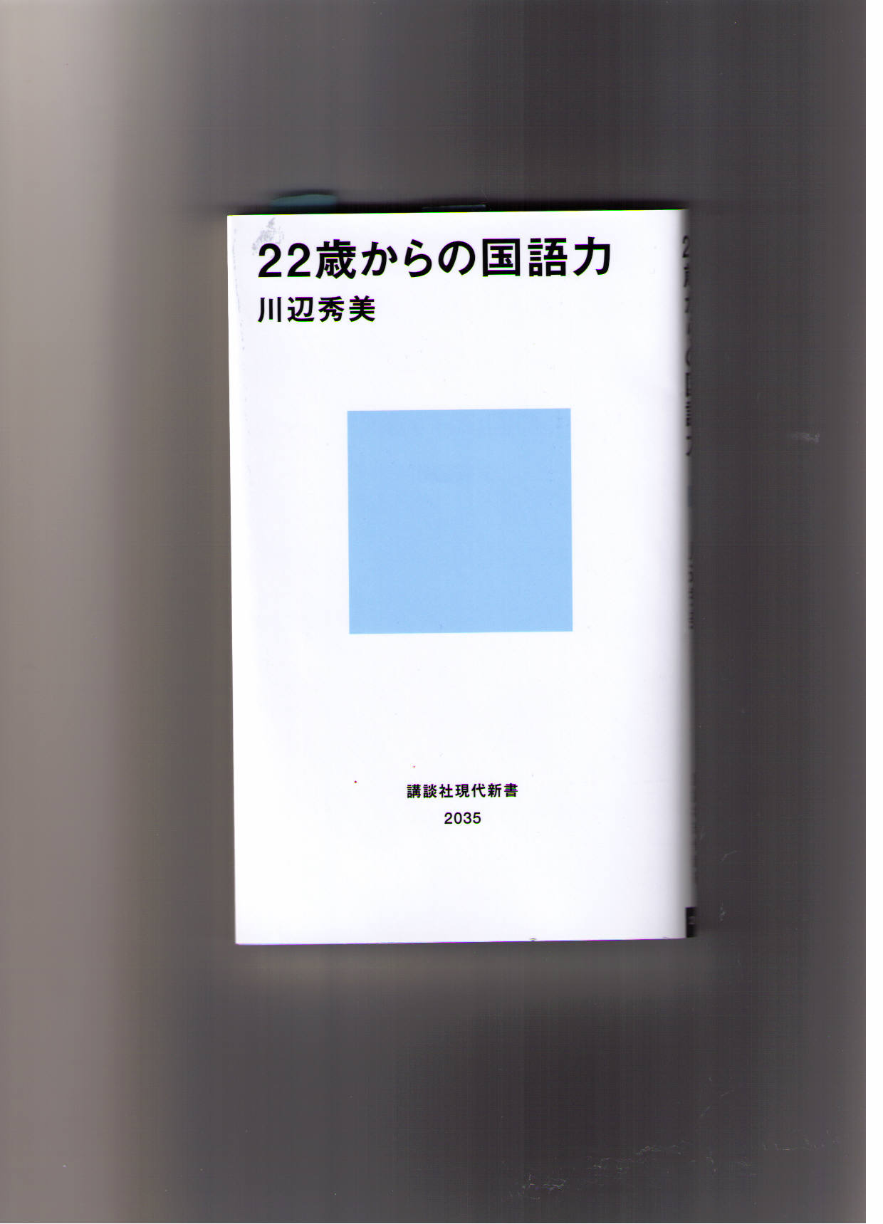b0177514_11174510.jpg
