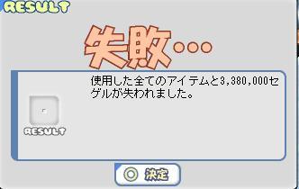 d0156922_0161231.jpg
