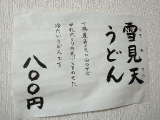 f0181524_2150356.jpg
