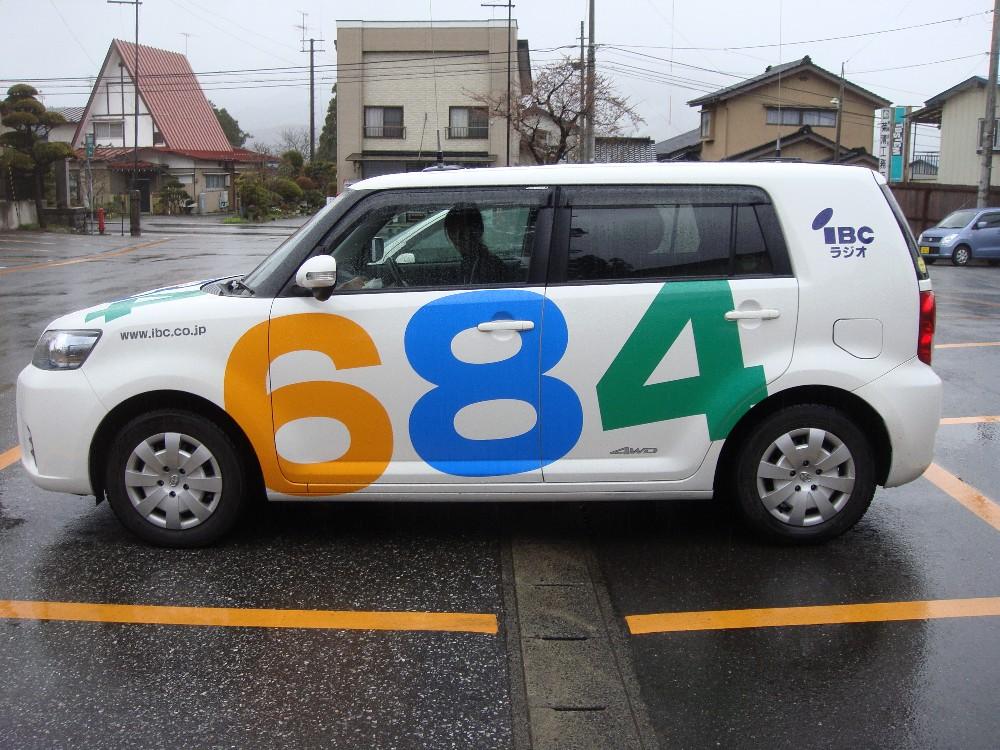 取材・ラジオ生中継_c0111229_1802944.jpg