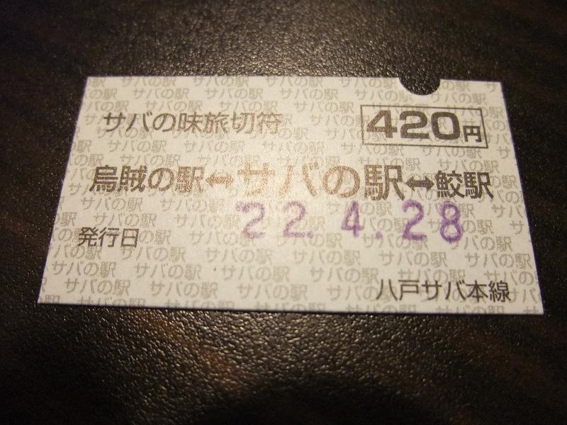 f0050534_2129246.jpg