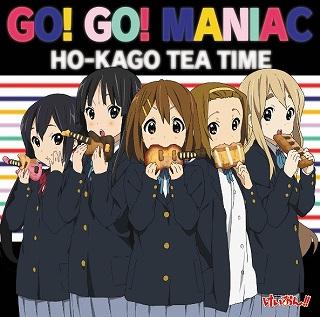 TVアニメ「けいおん!!」(第2期)オープニングテーマ「GO! GO! MANIAC」_e0025035_14523013.jpg