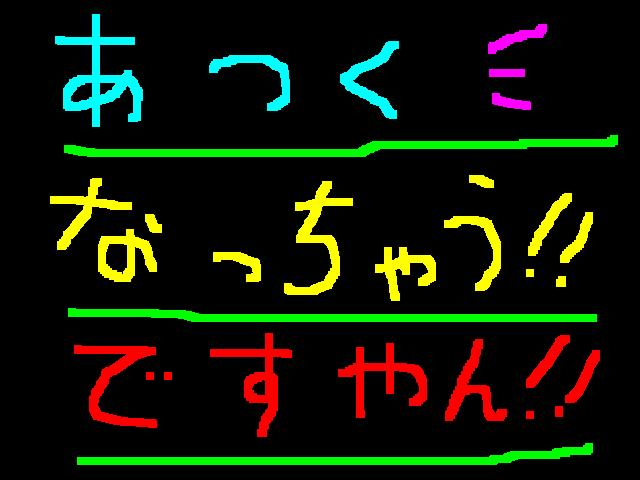 f0056935_1054848.jpg