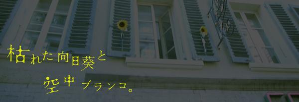 f0063241_3462165.jpg