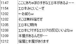 b0171744_21101013.jpg