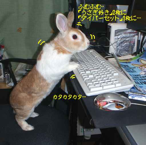 a0095546_20122852.jpg