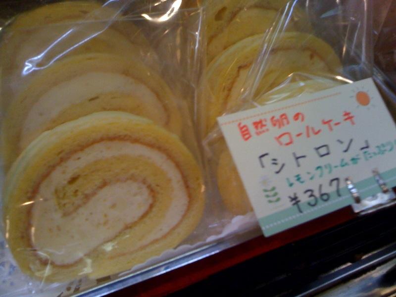 """自然卵のロールケーキ新作!レモンクリームたっぷり\""""シトロン\""""登場♪ #cake_c0069047_1255283.jpg"""