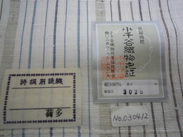 f0181251_16253345.jpg