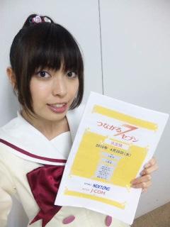☆つながるセブン☆_b0174553_194981.jpg