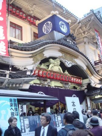 歌舞伎座千秋楽_a0163160_22533940.jpg