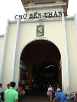 ベトナムへ行く。④  ~ベンタン市場で食器購入~_f0232060_15462550.jpg