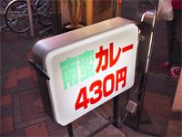 f0232060_1628192.jpg