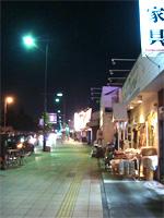 ちい散歩 ~東福生・横田米軍基地~ _f0232060_16393724.jpg