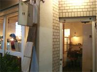 吉祥寺「横尾」へ行く。_f0232060_17194447.jpg