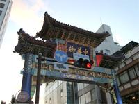 横浜中華街へ行く。 _f0232060_17332823.jpg