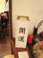 横浜中華街へ行く。 _f0232060_17354956.jpg