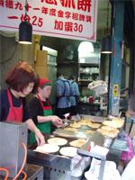 台湾へ行く。8 ~この旅、一番の美味かったもの~ _f0232060_9524623.jpg