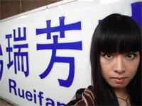 台湾へ行く。10 ~映画「千と千尋の神隠し」を追って~_f0232060_9573217.jpg