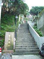 台湾へ行く。10 ~映画「千と千尋の神隠し」を追って~_f0232060_9575385.jpg