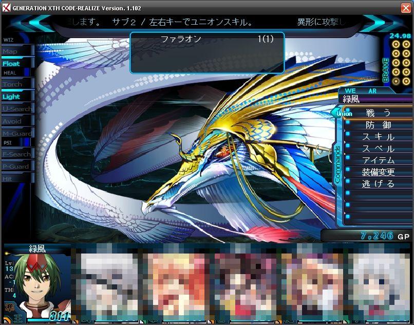 b0049961_16161114.jpg