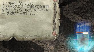 c0020762_14174963.jpg