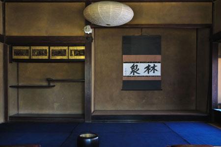 建築探訪 重森三玲庭園美術館・四君子苑_e0164563_9463280.jpg